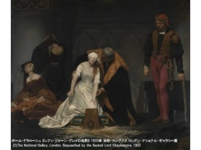 "Ueno Royal Museum ""Scary Painting Exhibition"" & Toyo Bunko Museum Tour Bus Tour [11340]"