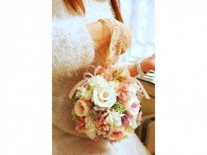 [初夢展]限制8對!花束婚禮產品3件套製造這種♡