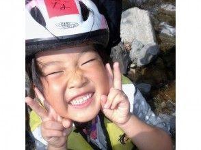 【初夢フェア】5/5限定!わんぱくファミリーラフティング★子供限定50%OFF(熊本・球磨川)の画像