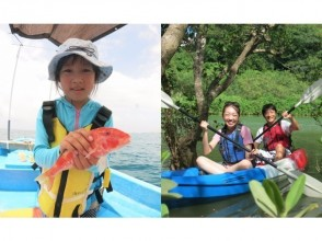 【Reservation on the day OK】 Mangrove kayak & easy fishing which even beginners can enjoy easily from small children