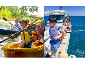 [Regional common coupons available / New corona measures] [On the day reservation OK] Mangrove Kayak & easy fishing that even beginners can easily enjoy from small children
