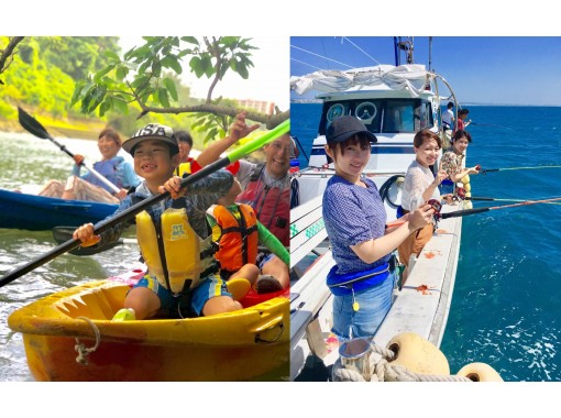 [Regional common coupons available / New corona measures] [On the day reservation OK] Mangrove Kayak & easy fishing that even beginners can easily enjoy from small childrenの紹介画像