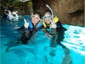 【First Dream Fair】 Okinawa · Blue Cave Snorkel 【Free photo and Towel feed】 One person available 【Weekday only! 】