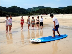 【宮崎・日南海岸】マリンスポーツを初めて体験する方のためのサーフィン体験! アウトドア初心者大歓迎♪『夏期間限定』