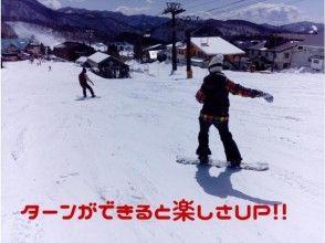 【長野・白馬】上達への近道!スノーボードレッスン《初級クラス》