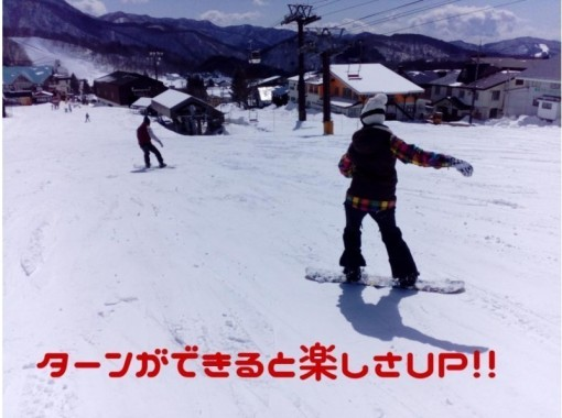 【長野・白馬】丁寧なスノーボードレッスン《初級クラス》