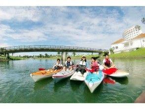 【宮崎・青島】Paia集合:「カヌー体験」SUPも利用して川を探検★癒しの時間を楽しもう!