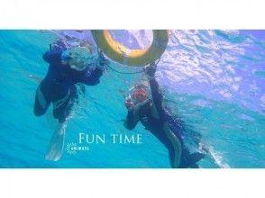 【鹿児島・奄美大島】冬も寒くない♪ シュノーケリング&体験ダイビングの1日ツアー