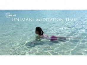 【鹿児島・奄美大島】ユニマーレメディテーション~海とひとつになる瞑想~