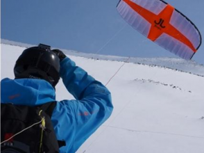 【Hokkaido / Furano】 CM topics too! Snowkite introduction (half-day experience) trial plan ♪