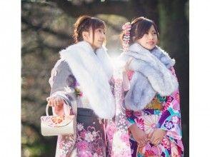 【初夢フェア】冬季限定!着物で京都散策★スタンダード 着物レンタル&着付けプラン(京都)の画像