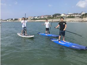 """<Chartered> 2-7 people group private, with SUP test 4th grade """"SUP master plan (about 2 hours)"""""""
