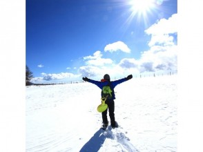 【群馬・吾妻】スノーシューで歩く!パノラマ・ツアー!太陽がいっぱい! <青空ツアー>の画像