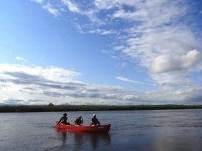 【北海道・釧路湿原・釧路川】午後のひと時をゆったり過ごす!アフタヌーンカヌー体験の画像