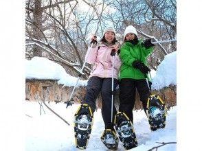 【群馬・吾妻】スノーシューで歩く!パノラマ・ツアー!東雲が桃色に染まる<夕焼けツアー>の画像