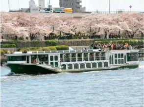 <2018 Cherry blossom viewing> Spring Sumida River Cherry blossoms & Hamarikyū Imperial gardens Sakura walking & Nigiri sushi lunch 【11493】