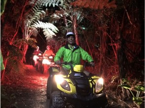 【4 people a day only】 ★ ★ Night buggy experience ★ ★ Drive a dark jungle with buggy! No thrills perfect