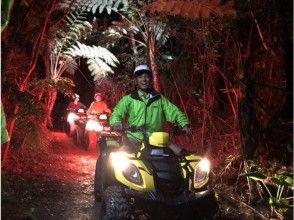 【1日4名限定】★★ナイトバギー体験★★暗いジャングルをバギーで走行!スリル満点間違い無しの画像