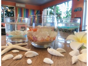 Corona measures store! [Okinawa / Miyakojima] Let's make an original gel candle using coral and shells! For travel memorials and souvenirs!