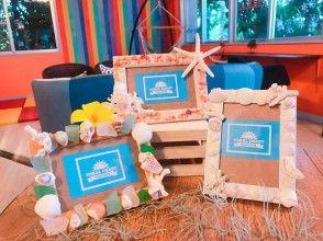 電暈對策店鋪! [沖縄/宮古島]讓我們用珊瑚和貝殼製作一個原始的相框!用於旅行紀念館和紀念品!