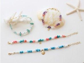"""[沖縄繩恩納]使用天然石材(s石),貝殼和珊瑚製作""""手鍊""""! OK空手!"""