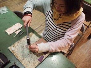 【北海道・小樽】革小物制作体験!小樽運河すぐそば!観光の合間に気軽に体験できます!(15分)