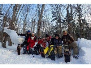 【北海道・札幌】野生動物の棲む森でスノーシューを体験するツアーの画像