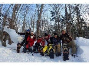 【北海道・札幌】野生動物の棲む森でスノーシューを体験するツアー