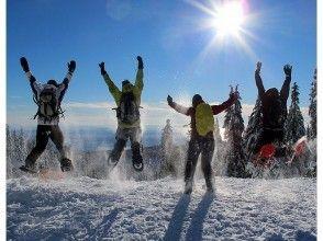 【北海道・札幌】冬の北海道を満喫、札幌市内モエレ沼公園deのんびりスノーシュー遊びと食いしん坊ツアーの画像