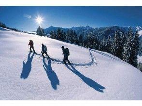 【北海道】スウェーデンヒルズを感じながら散策&降雪時季はスノーシューを楽しみホットワインで乾杯!の画像