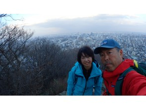 "[Hokkaido/Sapporo] ""Hokkaido Forest Trekking Tour"" groups where wild animals such as squirrels live are welcome!"