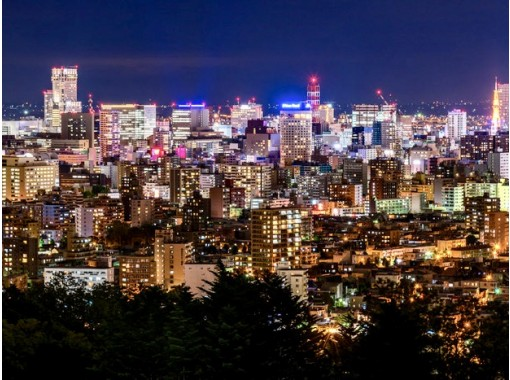【Hokkaido · Sapporo】 Sapporo in the New Three Major Night Views ★ drink hot wine while watching the night view ★ Snowshoe Tourの紹介画像