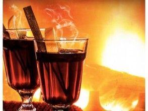 【北海道・札幌】日本新三大夜景の札幌夜景を観ながらホットワインを飲むスノーシューツアーの画像