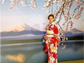 【山梨県・富士山】レンタル着物着付体験プラン 富士山バックで「The 日本」な記念撮影を♪