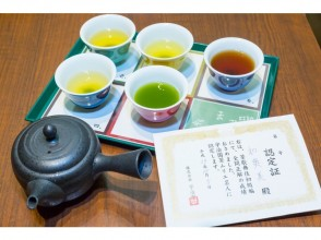 【Osaka · Osaka city】 Kimono matched tea & handed tea experience ★