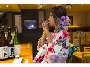 【Osaka · Osaka city】 Kimono and Japanese drinker experience compared ☆