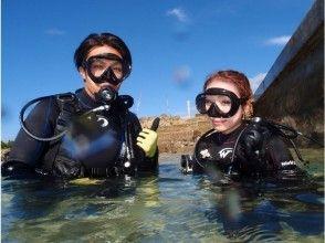 Diving shop mogul