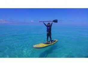 [鹿兒島縣與論]悠然游弋與論島♪SUP學校及租賃(60分鐘)的海