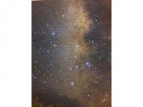 【鹿児島・与論島】星空観察ツアーの画像