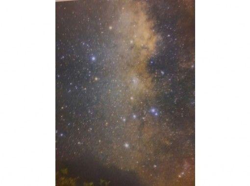 【鹿児島・与論島】星空観察ツアー