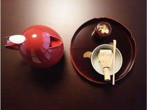 【京都・東山】築100年の京町家で茶道体験  自分でお抹茶を点てよう!6才から参加OK!