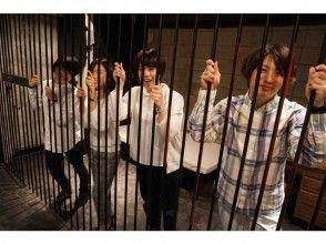 【東京・新宿】脱出ゲーム~仲間と協力し脱出せよ!「牢屋からの脱出シリーズⅡ」当日予約OK・東新宿駅より徒歩3分