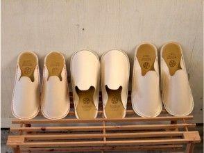 【愛知・名古屋】ヌメ革で作るルームシューズ/Room Shoesの画像