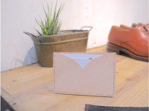 【愛知・名古屋】靴職人のレザークラフト教室「カードケース作り」