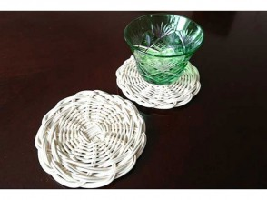 【埼玉県・さいたま市】~籐工芸~ 籐編み体験でペアのコースターを作成