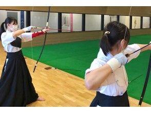 コロナ対策★少人数制★本物の弓道着を着て美しく矢を放つ弓道体験