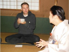 "【Hiroshima・Miyajima】""Tour of Aki"" COOL HIROSHIMA   Enjoy Tea Ceremony at Daisho-in Temple of Miyajima Misen"