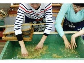 【埼玉・北本】国産こうぞから作る、草木染の紙すき(草花を閉じ込めた和紙づくり)
