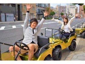 【HIS初夢フェア・大阪ドライブツアー (ショートコース)】カワイイミニジープに乗ろう 1/31までの画像