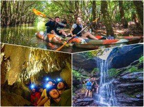 【西表岛/半日游】世界遗产探险之旅(选择红树林SU或划独木舟&石灰岩洞穴探险)【照片数据免费】